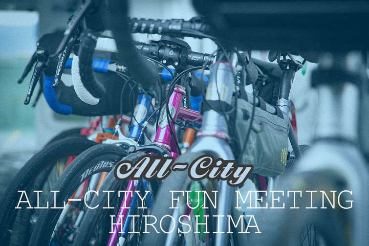 A Group of All City Bikes